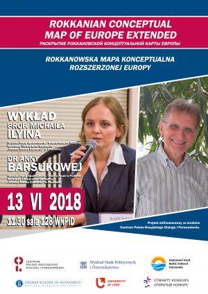 Wykłady profesorów z Wyższej Szkoły Ekonomii w Moskwie